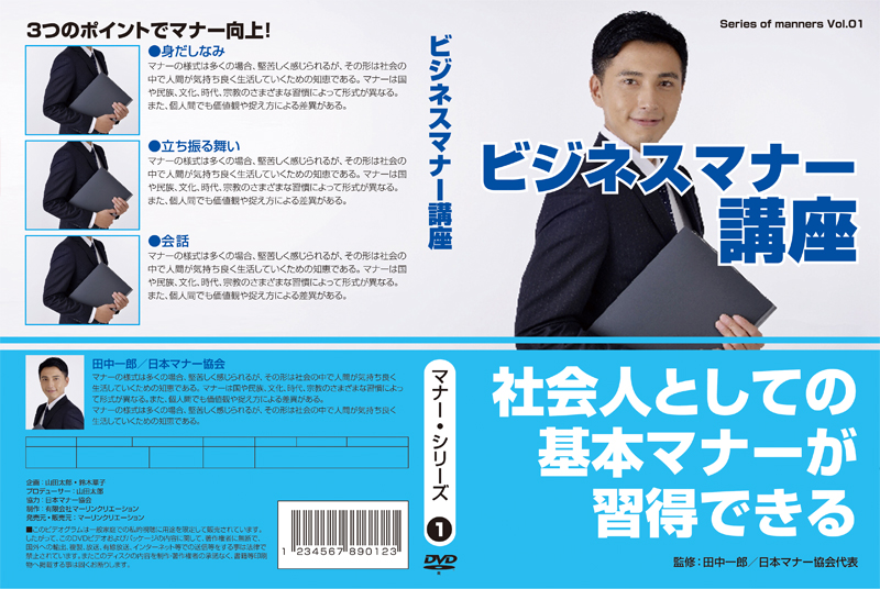 business12_J